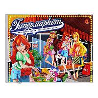Настольная игра большая Гипермаркет Danko Toys