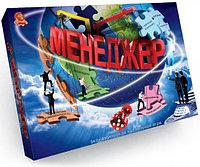 Настольная игра большая Менеджер Danko Toys