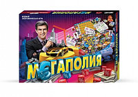 Настольная игра большая Монополия Danko Toys