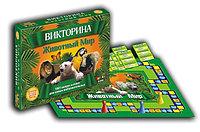 Настольная игра викторина Животный мир