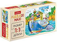 Пазлы-Макси 20 элементов 165*230мм -Кораблик