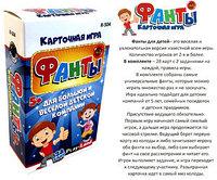 Карточная игра фанты для большой и веселой компаний 28 карт Р-504 Р-505
