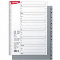 Разделитель листов Berlingo А4 20 листов алфавитный А-Я серый пластиковый