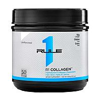 Rule 1 Collagen 280г