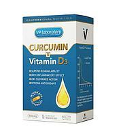Vplab Curcumin & Vitamin D3 60 капсул