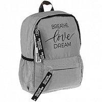 Рюкзак ArtSpace Style, 39*29*13см, 1 отделение, 3 кармана, светло-серый