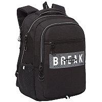 Рюкзак Grizzli 31*42*22 см 2 отд + отд для ноутбука 3 карм
