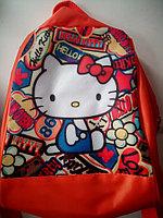 Рюкзак детский Ассорти №0173
