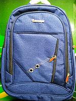 Рюкзак молодежный Sports 2 отделения 4 кармана синий/серый 2702