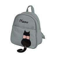 """Рюкзак подростковый """"Кошка"""" сер deVente 1 отд. кож зам 7032955"""