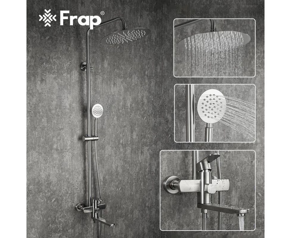 Душевая стойка с тропическим душем Frap 24805 нержавейка