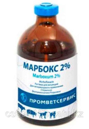 Марбокс 2% (100 мл) Противомикробный препарат.