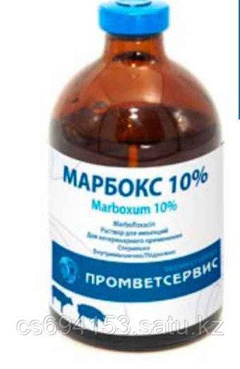 Марбокс 10% (100 мл) Противомикробный препарат