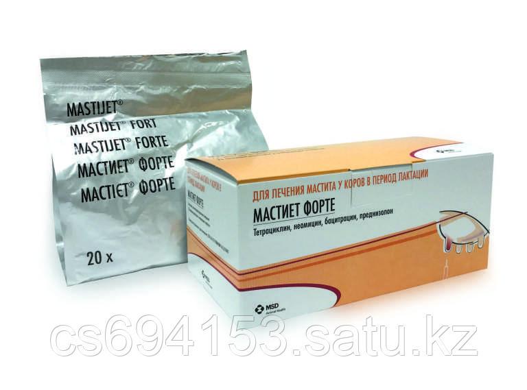 Мастиет Форте 8×20. Антибактериальный лекарственный препарат