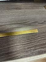 """5*10 мм,""""под латунь""""  - Профиль Т-образный для декорирования мебели,300 см"""
