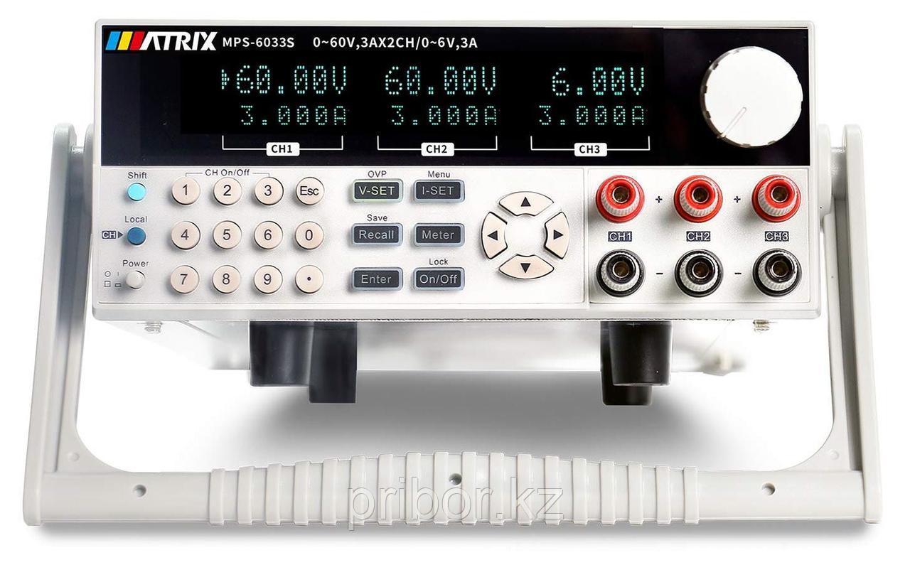 MATRIX MPS-6033S Программируемый 3-х канальный линейный источник постоянного тока (60 В, 3 А)