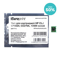 Чип Europrint HP CE270A