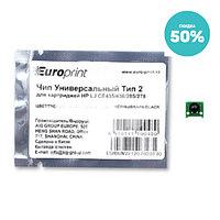 Чип Europrint HP Универсальный Тип 2