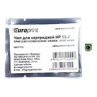 Чип Europrint HP CB380A