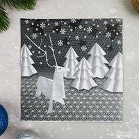 Салфетки бумажные 'Новогоднее оригами', 33х33 см, набор 20 шт.