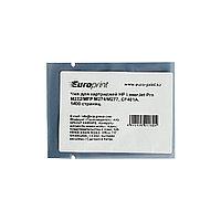 Чип Europrint HP CF401A