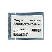 Чип Europrint HP CF411A