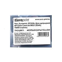 Чип Europrint HP CF332A