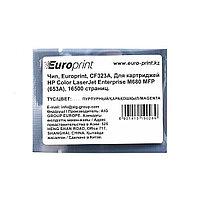 Чип Europrint HP CF323A