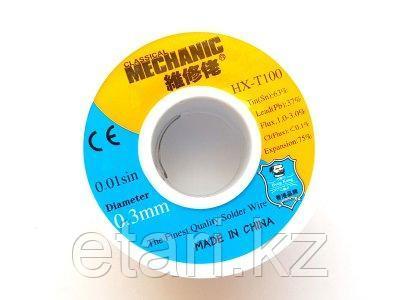 Припой проволочный Mechanic NX-T100