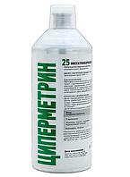 Циперметрин 25 флакон 1 л