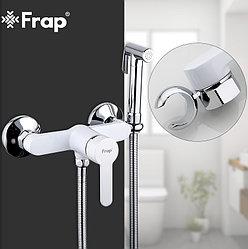 Смеситель с гигиеническим душем Frap 2041-8 белый