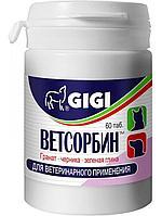 Ветсорбин (Vetsorbin) кормовая добавка в таблетках 60 таб