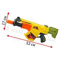 Водный пистолет автомат с насосом 52 *17 см