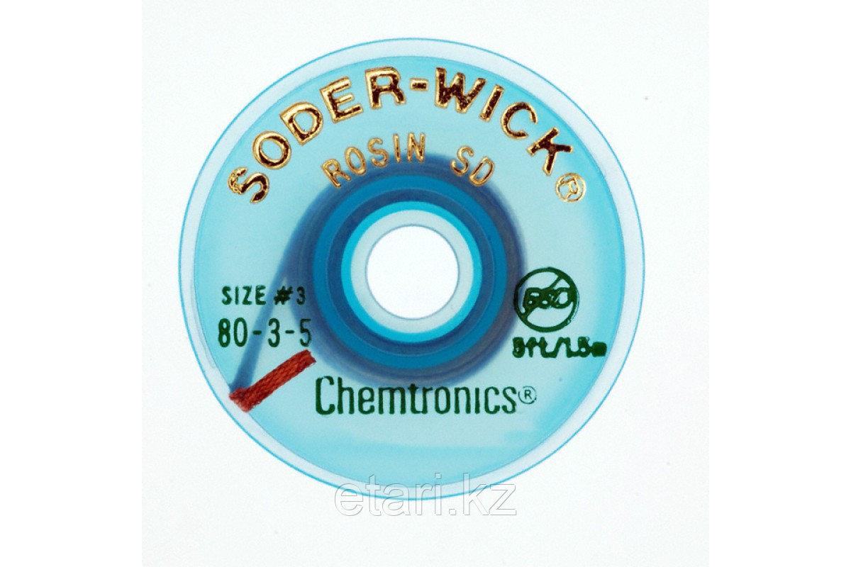 Оплетка SOLDER-WICK для снятия лишнего припоя