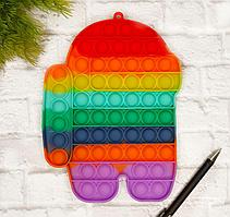 Сенсорная игрушка антистресс с пузырьками радужная пупырка POP IT Амонг Ас большая 20 *14.5 см