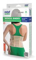 Бандаж лечебно-профилактический эластичный XL
