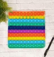Сенсорная игрушка антистресс с пузырьками радужная пупырка POP IT квадрат 20 *20 см