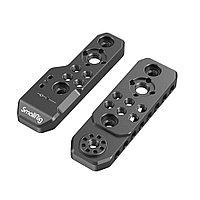 3186 верхняя площадка для цифровой кинокамеры Smallrig