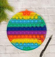 Сенсорная игрушка антистресс с пузырьками радужная пупырка POP IT круг 19.5 см