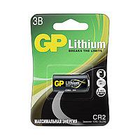 Батарейки GP CR2-BC1