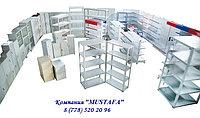 Торговые, складские металлические стеллажи, шкафы и витрины от производителя.