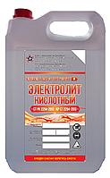 Электролит кислотный 5л