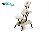 Массажное кресло складное Ultra, фото 1