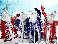 Костюм Деда Мороза. Стопроцентный