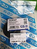 Подшипник опорный переднего амортизатора BALENO, PATRON/ GSP, MADE IN CHINA, фото 2