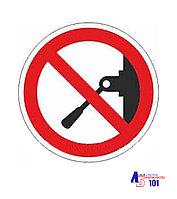 """Знак """"Запрещается включать машину (устройство)"""" Г-24"""