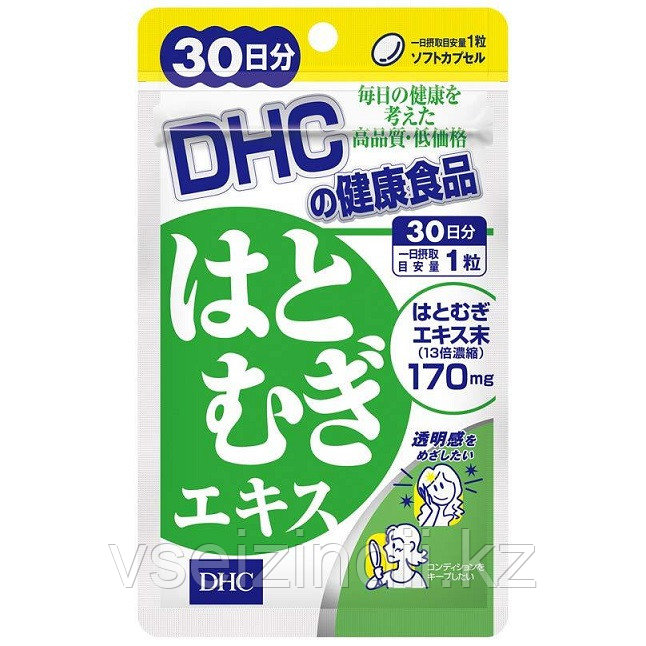 Экстракт Хатомуги .Комплекс для красоты (экстракт бусенника + витамин Е) DHC Hatomugi