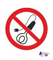 """Знак """"Запрещается пользоваться электронагревательными приборами"""" Г-27"""