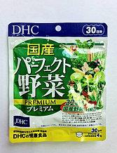 Аодзиру в таблетках (Овощи и травы )премиум DHC на 30 дней