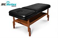 Массажный стол стационарный Comfort, фото 1